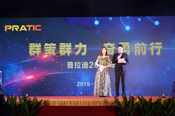 2019春节晚会